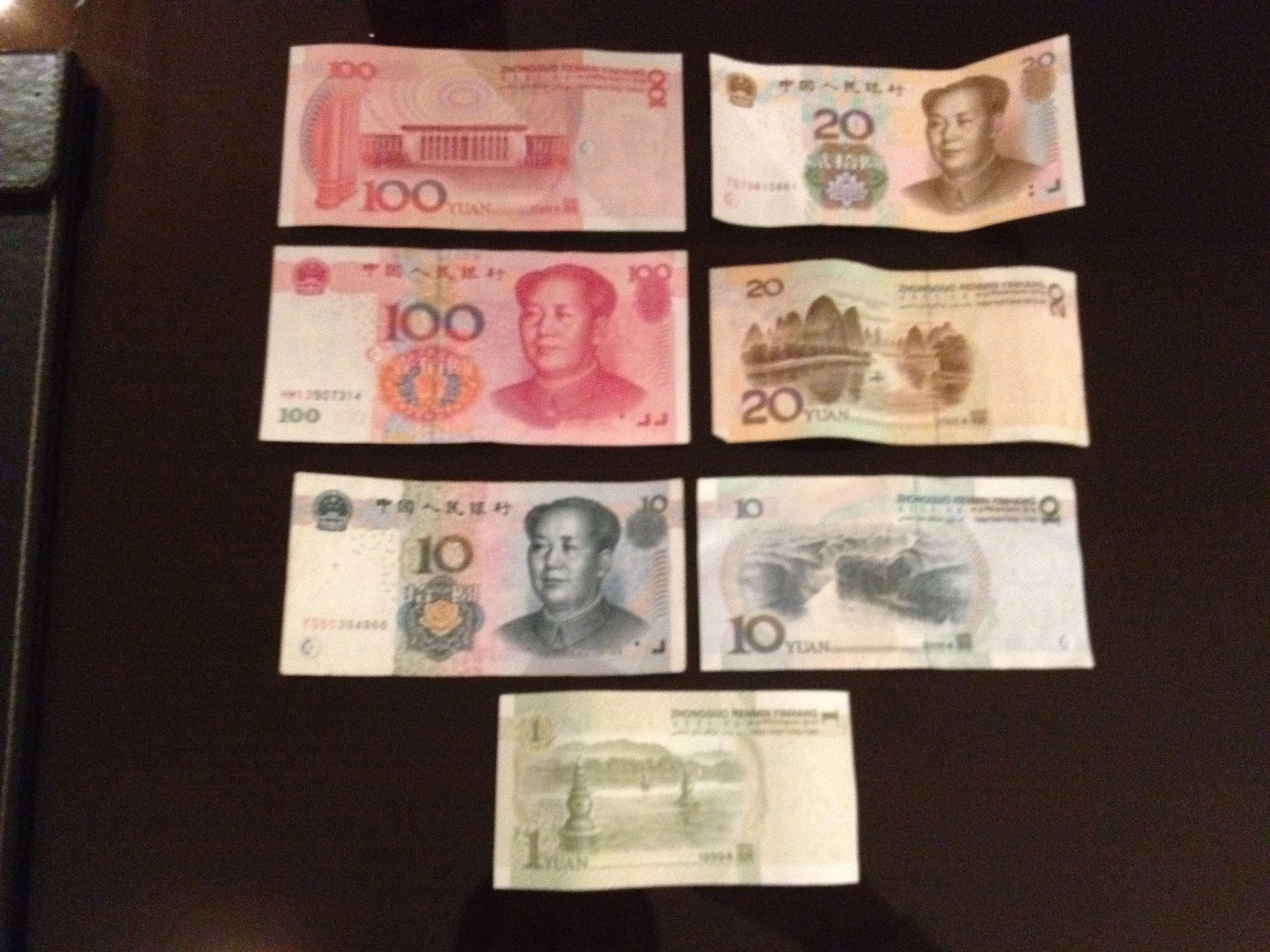 Each Bill Depicts Mau Zedong Chinas Communist Leader Who Founded The Peoples Republic Of China And Was Responsible For Cultural Revolution